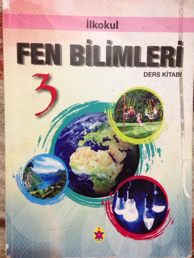 учебник по циклу естественных наук 3 класс