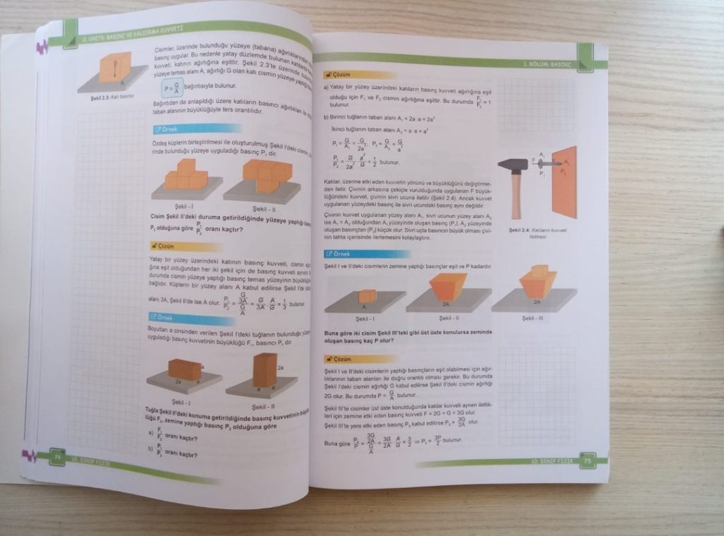 физика 10 класс