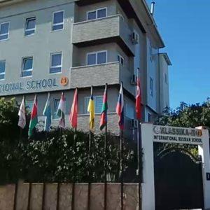 русская школа в Турции