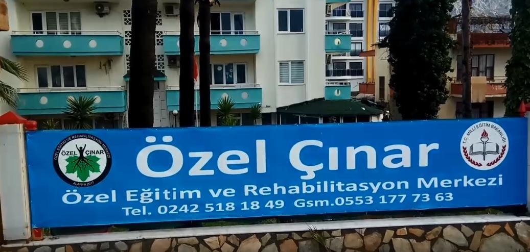 реабилитационный центр в алании