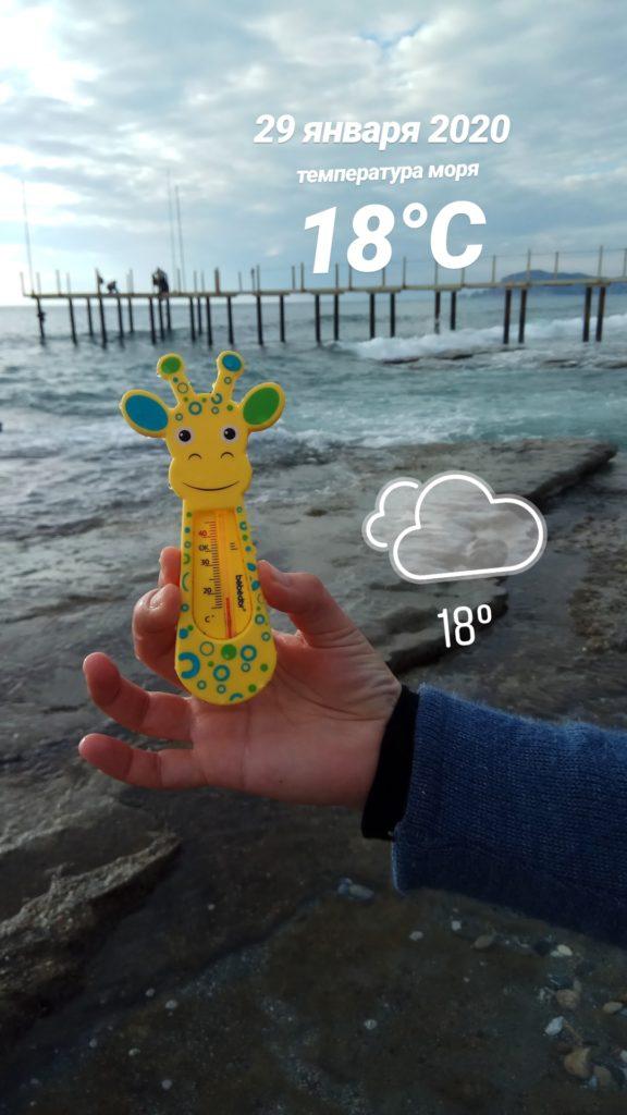 температура моря в турции в январе